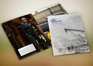 طراحی کاتالوگ (catalog design)