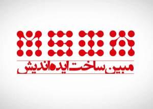 طراحی لوگو شرکت مبین