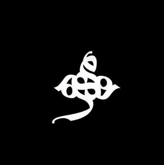 طراحی لوگو شرکت بازرگانی مهر
