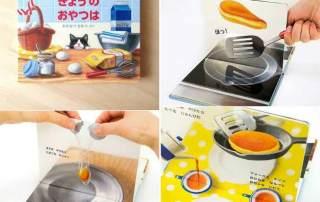طراحی خلاقانه کاتالوگ غذا
