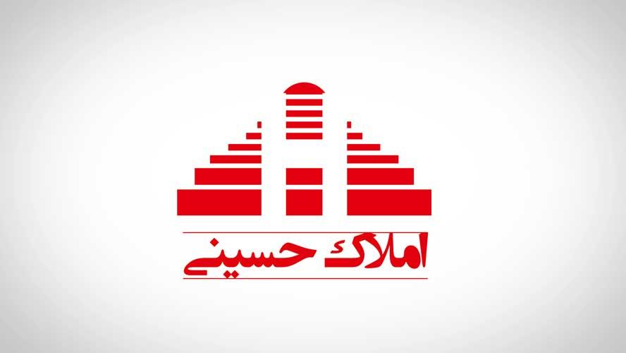 طراحی لوگو املاک حسینی