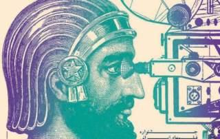 طراحی پوستر 78
