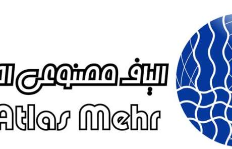 طراحی لوگو شرکت اطلس مهر 2