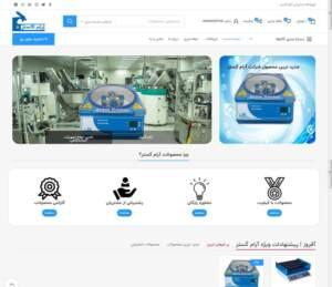 طراحی وب سایت فروشگاهی آرام گستر 1