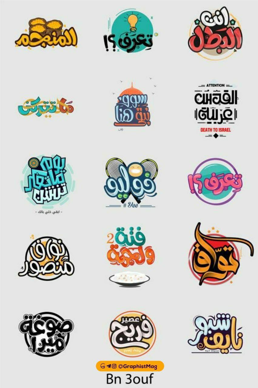 ایده هایی از طراحی لوگو فانتزی 1