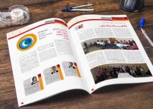 طراحی کاتالوگ انجمن مدیریت پروژه 1