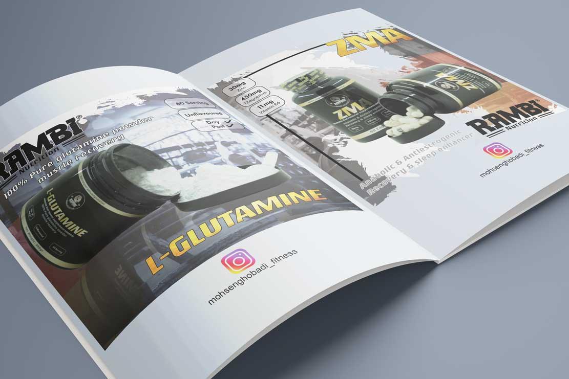 طراحی کاتالوگ رمبی