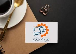 طراحی لوگو شرکت لوتوس آسان سیر مبتکران