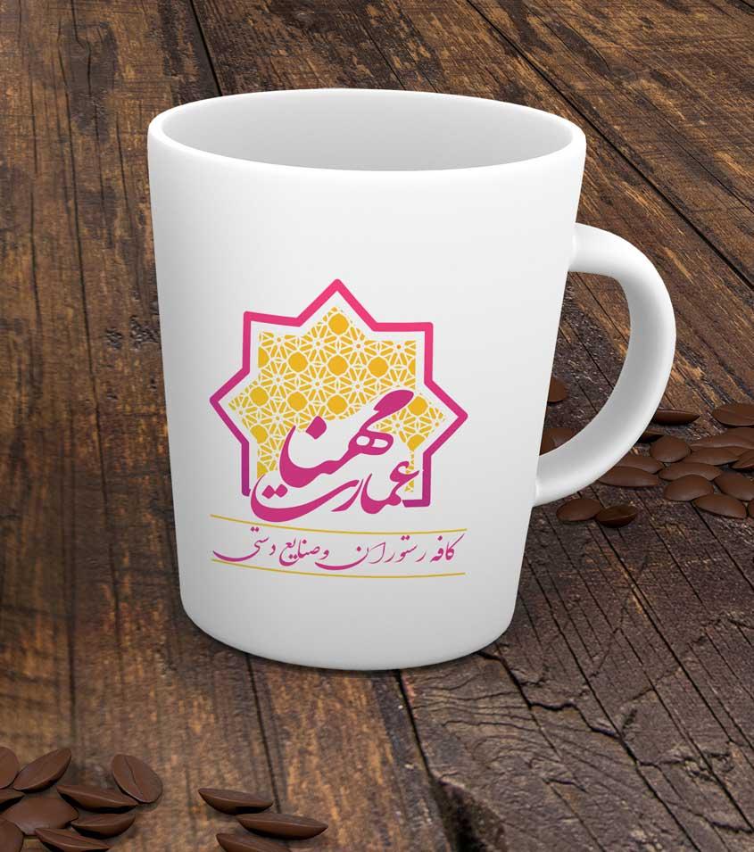 طراحی لوگو برای کافه